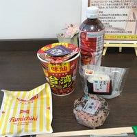 Photo taken at FamilyMart by いちご 1. on 3/26/2018