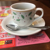 Photo taken at Denny's by いちご 1. on 1/18/2017