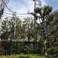 Photo taken at 外務省研修所 by ふじやま の. on 5/8/2013