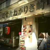 Photo taken at 中崎きりがね食堂 by wakako on 5/3/2013