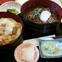 Photo taken at ホテルふじや by Takahiro S. on 11/29/2014