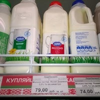 Photo taken at Продукты Беларуси by alexis a. on 9/25/2014