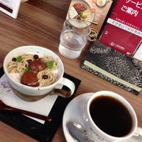 Photo taken at BOOKS & CAFE UCC そごう大宮店 by ちるちる on 9/22/2013