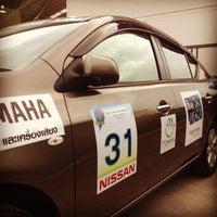 Photo taken at Nissan Rama 2 by Nopporn J. on 11/22/2013