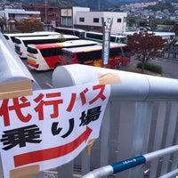 Photo taken at Hakotsukuri Station (NK39) by negi n. on 10/30/2017
