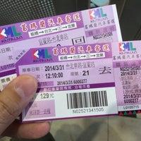 Photo taken at 葛瑪蘭台北轉運站 by 小蟑螂 天. on 3/31/2014
