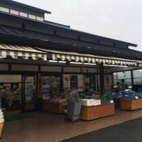 Photo taken at 道の駅 路田里はなやま 自然薯の館 by 404 e. on 6/8/2014