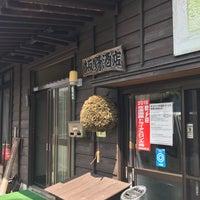 Foto tirada no(a) 坂野酒店 por 404 e. em 8/14/2018