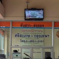 Photo taken at Nakhonchai Air Sisaket by Pim K. on 6/22/2013