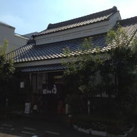 Photo taken at 岡田屋 by こまわり君 on 9/20/2013