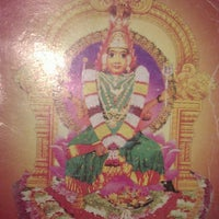 Photo taken at Gangamma temple by Revathi T. on 7/25/2013