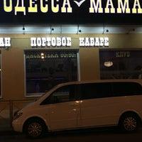 Photo taken at Одесса-Мама by БродяGa 0. on 5/3/2016