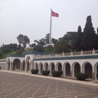 Photo taken at Palais Présidentiel De Carthage by Ramzi A. on 2/18/2014