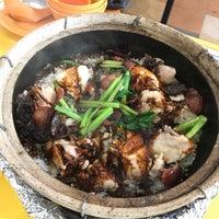 Photo taken at Yuan Yuan Claypot Rice by Ting on 5/20/2017