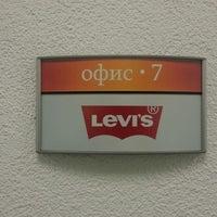 Офис levis в москве