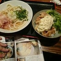 Photo taken at 昆ぶ家 西口店 by amemiya on 4/9/2015