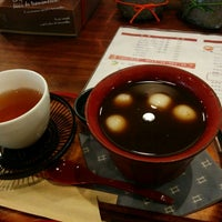Photo taken at 甘味茶寮ほとり by ayacho o. on 9/13/2015