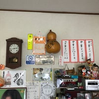 Photo taken at 八幡屋 by Masahide F. on 6/26/2017