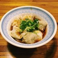 Photo taken at 六村麵食館-基礎麵食Na's kitchen by Stone C. on 1/20/2016