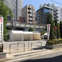 Photo taken at Sakuma Park by megudora S. on 5/11/2017