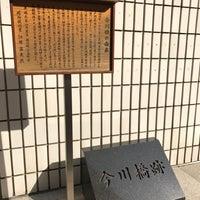 Photo taken at 今川橋跡 by megudora S. on 4/5/2017