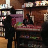 Photo taken at Bergen Street Comics by Scott G. on 12/1/2012