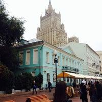 Photo taken at Высшие курсы иностранных языков МИД РФ by Julia K. on 10/8/2013
