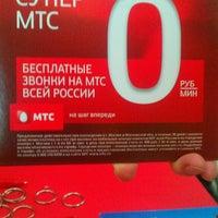Photo taken at Роуминг с МТС (аэропорт Домодедово) by Рэй on 5/6/2013