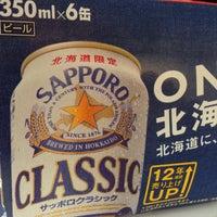 Photo taken at オオゼキ 久が原店 by quokka on 5/14/2013