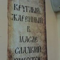 Photo taken at Пышки by Наталья Л. on 3/27/2014
