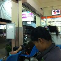 Photo taken at Nakhonchai Air Sisaket by Rapipun W. on 5/31/2013