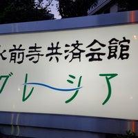 Photo taken at 水前寺共済会館 グレーシア by AOYAMA A. on 5/14/2013