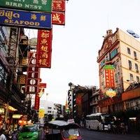 Photo taken at Yaowarat Market by Amethyst P. on 5/7/2013