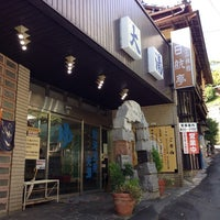 Das Foto wurde bei 日航亭 大湯 von kj M. am 10/11/2013 aufgenommen