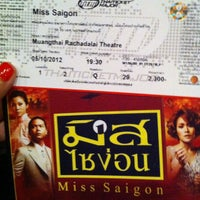 Photo taken at Muang Thai Rachadalai Theatre by Gao G. on 10/5/2012