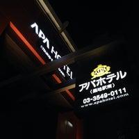 Photo taken at APA HOTEL Tsukiji-Eki-Minami by Tetsuo M. on 7/1/2014