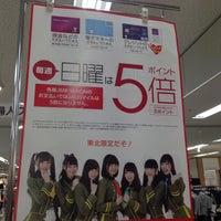 Photo taken at イオン 酒田南店 by オタッキー on 9/18/2016