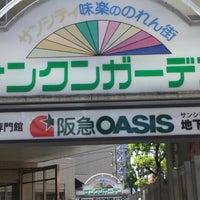 Photo taken at 阪急オアシス 池田店 by Madoka K. on 6/4/2013