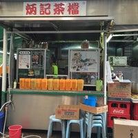 Photo taken at Bing Kee by Nami on 8/5/2016
