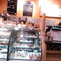 Photo taken at Beantree Coffee by Alexandria Z. on 9/29/2013