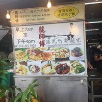 Photo taken at 龍師父(輝記)港式竹昇麵家 by Ray on 3/1/2017
