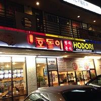 Photo taken at Hodori by Anna Y. on 10/26/2013