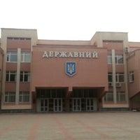 Photo taken at Sumy State University by Сергей Н. on 9/18/2013