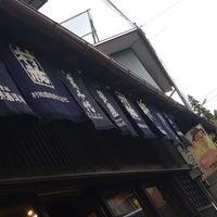 Photo taken at 芳屋商店 by co_hitsuji on 11/1/2014