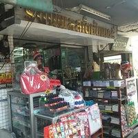 Photo taken at ร้านรัตนผลสเตชั่นเนอรี่ by Kob S. on 3/14/2014