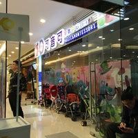 Photo taken at 金谊J广场 | Jinyi J Mall by Zhou H. on 12/11/2016