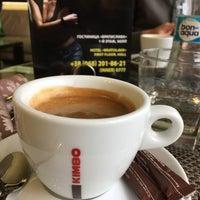 Photo taken at Ресторан отеля Bratislava by Елена В. on 3/15/2017