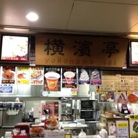 Photo taken at 横濱亭 港北PA店 by Sioriko ★. on 12/15/2012