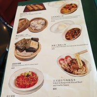 Photo taken at Restaurante do Aeroporto Internacional de Macau 澳門國際機場餐廳 by Sioriko ★. on 8/31/2013