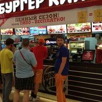 Снимок сделан в Burger King пользователем Ярослава К. 6/1/2013